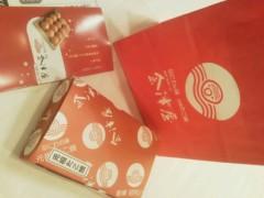 keiko(Vanilla Mood) 公式ブログ/from大阪! 画像3