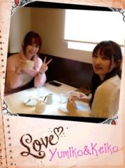 keiko(Vanilla Mood) 公式ブログ/明日は! 画像1