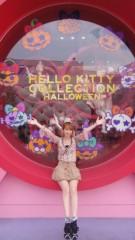 keiko(Vanilla Mood) 公式ブログ/大阪から帰ってきたでーバニムクイズ出すでー! 画像1