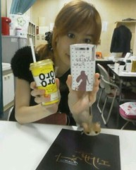 keiko(Vanilla Mood) 公式ブログ/違い♪ 画像1