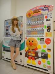 keiko(Vanilla Mood) 公式ブログ/カメジャズ仙台・宇都宮イベント決定☆ 画像2