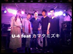 keiko(Vanilla Mood) 公式ブログ/U-4 feat.カマタミズキ 画像1