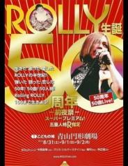 keiko(Vanilla Mood) 公式ブログ/Rock Guitar! 画像1