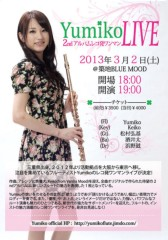 keiko(Vanilla Mood) 公式ブログ/3/2は! 画像2