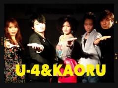 keiko(Vanilla Mood) 公式ブログ/Welcome to the Jungle♪ 画像1