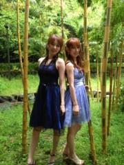 keiko(Vanilla Mood) 公式ブログ/竹♪ 画像2