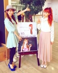 keiko(Vanilla Mood) 公式ブログ/Juliaちゃんとランチタイムコンサート♪ 画像2