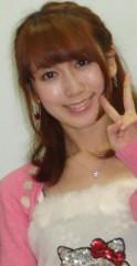 keiko(Vanilla Mood) 公式ブログ/行って来ます☆ 画像1