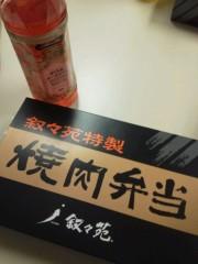 keiko(Vanilla Mood) 公式ブログ/肉球♪ 画像2