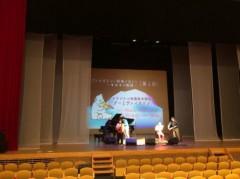 keiko(Vanilla Mood) 公式ブログ/式町くんコンサート!@逗子 画像1