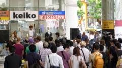 keiko(Vanilla Mood) 公式ブログ/ひたちなかLiveー! 画像2