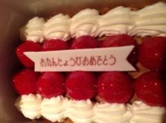 keiko(Vanilla Mood) 公式ブログ/autumn♪ 画像2