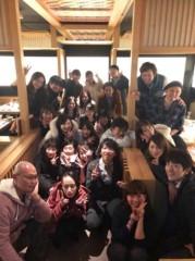 keiko(Vanilla Mood) 公式ブログ/忘年会という名の新年会♪ 画像1