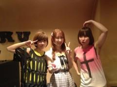 keiko(Vanilla Mood) 公式ブログ/送別会、そして明日は!! 画像1