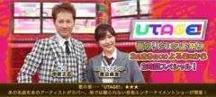 keiko(Vanilla Mood) 公式ブログ/明日UTAGE春SPです! 画像1