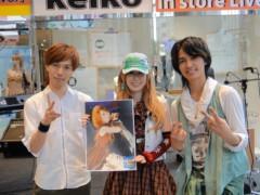 keiko(Vanilla Mood) 公式ブログ/カメジャズ@浦和美園♪ 画像1