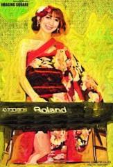 keiko(Vanilla Mood) 公式ブログ/★IMAGING SQUARE★ 画像2
