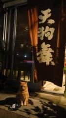 keiko(Vanilla Mood) 公式ブログ/practice! 画像2