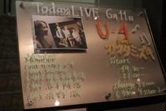 keiko(Vanilla Mood) プライベート画像/U-4 photos 972149_476375015778950_1264196000_n