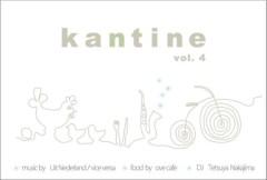 keiko(Vanilla Mood) 公式ブログ/Flyer♪ 画像2