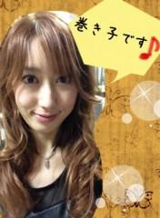 keiko(Vanilla Mood) 公式ブログ/まきこ♪ 画像1