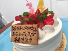 keiko(Vanilla Mood) ��֥?/�ޤ��ˤäƤ�餤�ޤ����� ����1