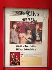 keiko(Vanilla Mood) 公式ブログ/トランプツアー初日! 画像2