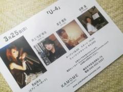keiko(Vanilla Mood) プライベート画像/U-4 photos (no title)
