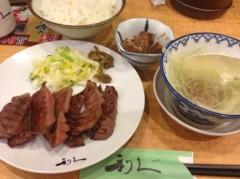 keiko(Vanilla Mood) 公式ブログ/牛タン♪ 画像1