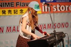keiko(Vanilla Mood) 公式ブログ/アンサンブル♪ 画像3