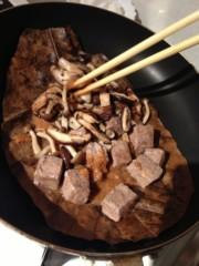 keiko(Vanilla Mood) 公式ブログ/朴葉みそ! 画像2