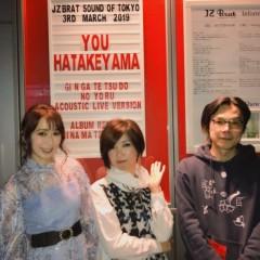 keiko(Vanilla Mood) 公式ブログ/裕さんリリース記念ライブ♪ 画像1