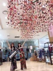 keiko(Vanilla Mood) 公式ブログ/上大岡の京急百貨店での演奏でした♪ 画像2
