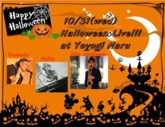 keiko(Vanilla Mood) 公式ブログ/Halloween前夜祭☆ 画像1