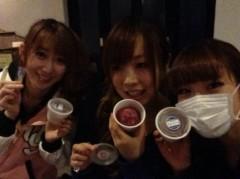 keiko(Vanilla Mood) 公式ブログ/tsumuji♪ 画像1