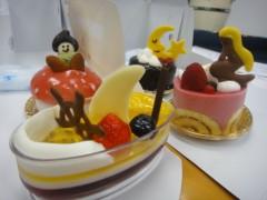 keiko(Vanilla Mood) 公式ブログ/正解者発表ーー! 画像1