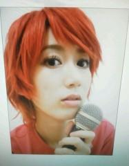 keiko(Vanilla Mood) 公式ブログ/イメチェン♪ 画像1