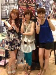 keiko(Vanilla Mood) 公式ブログ/ただいま和歌山☆ 画像1