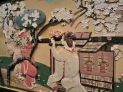 keiko(Vanilla Mood) 公式ブログ/おはようございまーす 画像2