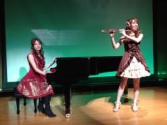 keiko(Vanilla Mood) 公式ブログ/duo@飛騨! 画像1