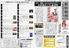 keiko(Vanilla Mood) 公式ブログ/自分新聞♪ 画像1