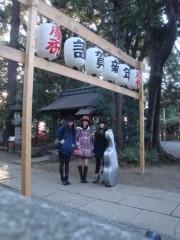 keiko(Vanilla Mood) 公式ブログ/住所を言う。 画像2