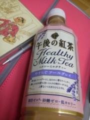 keiko(Vanilla Mood) 公式ブログ/あーむうぉーまー 画像2