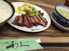 keiko(Vanilla Mood) 公式ブログ/外食♪ 画像1