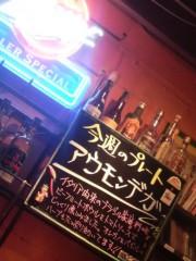 keiko(Vanilla Mood) 公式ブログ/at吉祥寺 画像2