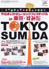 keiko(Vanilla Mood) 公式ブログ/29日に… 画像1