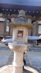 keiko(Vanilla Mood) 公式ブログ/2013年三日目! 画像1