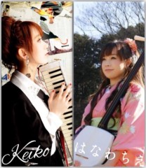 keiko(Vanilla Mood) 公式ブログ/明日はちえちゃんライブ♪ 画像1