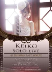keiko(Vanilla Mood) 公式ブログ/いよいよ明日ー! 画像2