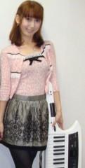 keiko(Vanilla Mood) 公式ブログ/こんにちは♪♪♪ 画像1